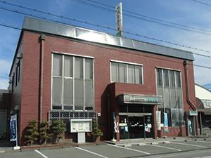 JA加古川南 別府支所