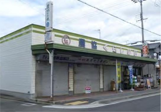加古川市尾上町長田
